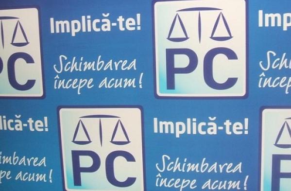 """PC DÂMBOVIȚA: """"PRIN EFORT SUSȚINUT SE OBȚIN REZULTATELE DORITE"""""""