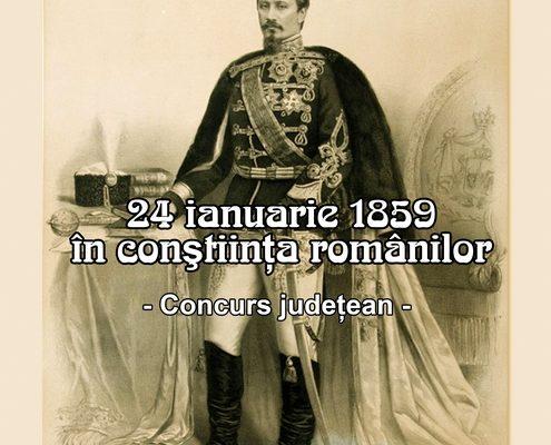 BIBLIOTECA JUDEŢEANĂ I.H.RĂDULESCU, MANIFESTĂRI DEDICATE UNIRII DE LA 1859