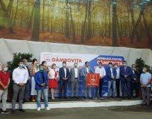 PSD DÂMBOVIŢA, LANSAREA CANDIDAŢILOR PENTRU ALEGERILE LOCALE, DIN ZONA GĂEŞTI